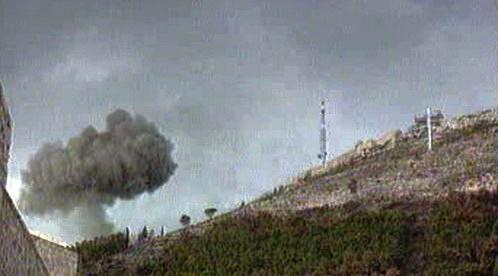 Bombardování Srbska
