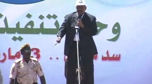 Umar Hasan Ahmad Bašír