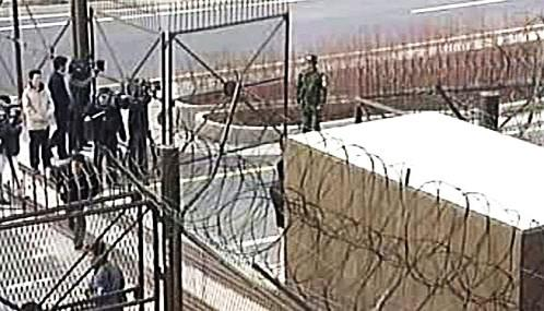 Korejská hranice