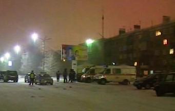 Přepadení banky v Rusku