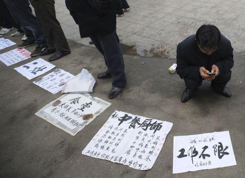 Čínský trh práce