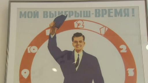 Aeroflot v plakátech