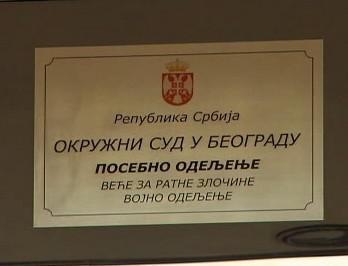 Bělehradský soud