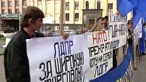 Ruské protesty proti rozšíření NATO v roce 1999