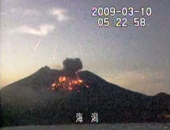 Výbuch japonské sopky