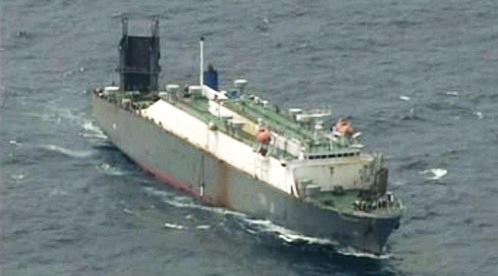 Panamská loď