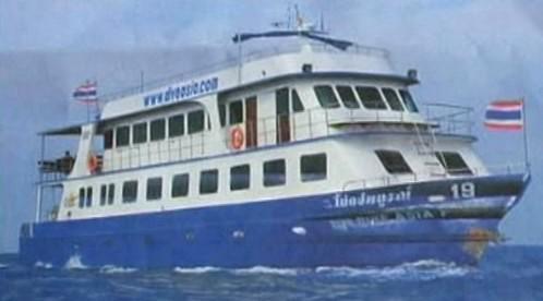 Thajská loď