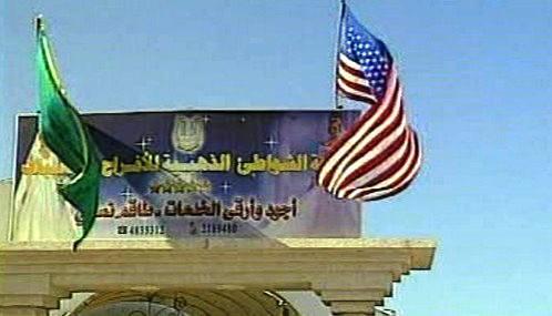 Vlajky Libye a USA