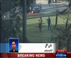 Útok na srílanský kriketový tým