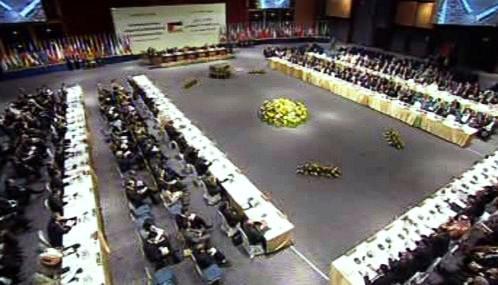 Dárcovská konference o Gaze