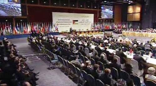 Dárcovská konference pro pásmo Gazy v Egyptě