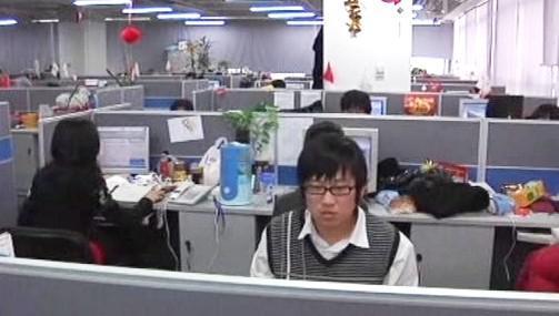 Čínská kancelář