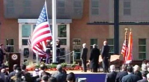 Americká ambasáda v Iráku