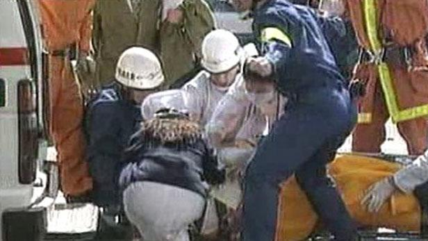 Útok v tokijském metru 1995