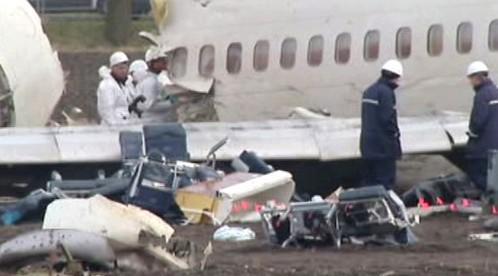 Vyšetřování havárie letadla