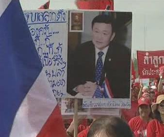 Demostrace v Thajsku