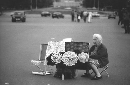 Dana Kyndrová: Moskva (2001)