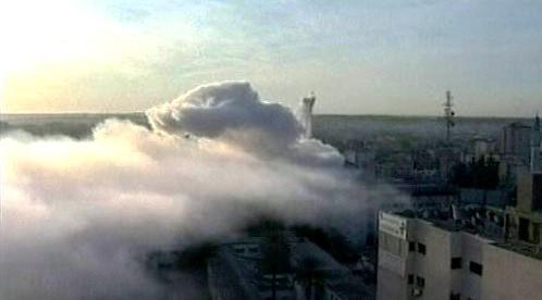 Výbuch na území Izraele