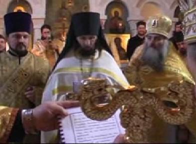 Nově zvolený pravoslavný biskup Jáchym