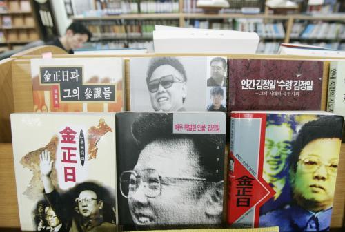 Knihy o Kim Čong-ilovi