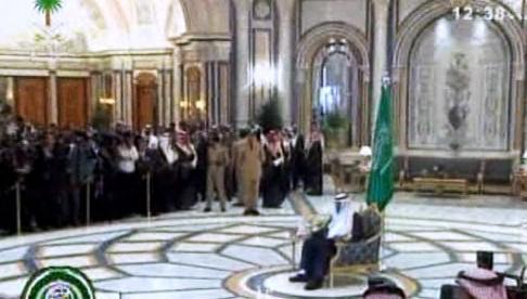 Jmenování ministrů v Saúdské Arábii
