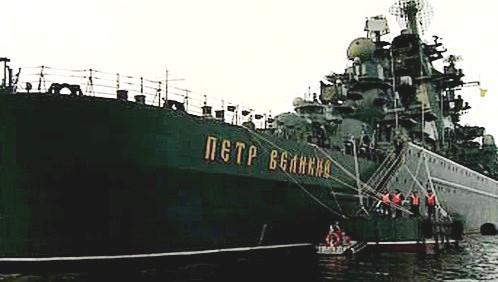 Ruský křižník Petr Veliký