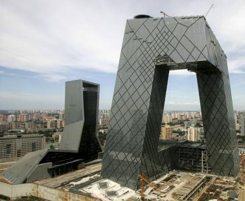 Komplex budov v centru Pekingu