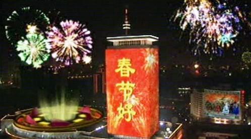 Oslava nového roku v Číně