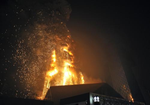 Požár hotelu Mandarin Oriental