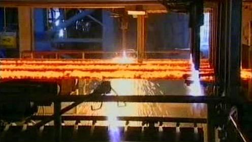 Americká ocelárna