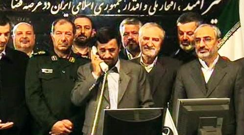 Íránský prezident Ahmadíněžád