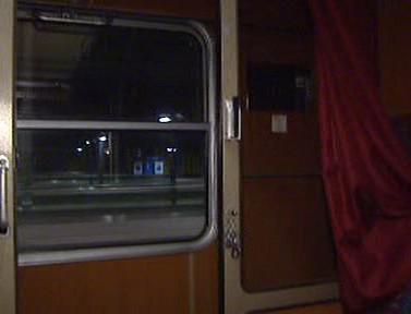 Interiér vlaku