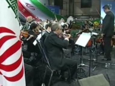 Oslavy výročí v Íránu