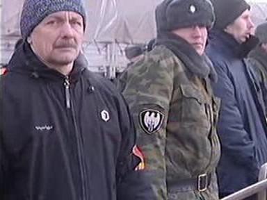 Ruské bezpečnostní složky