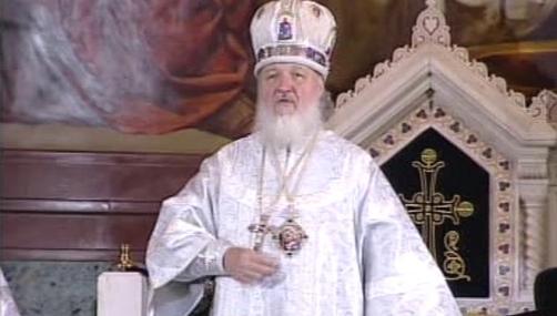 Metropolita Kirill