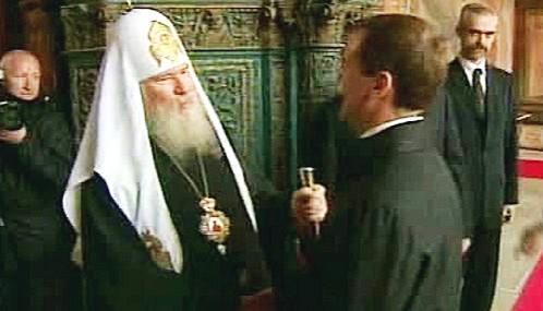 Alexij II. a Dmitrij Medveděv