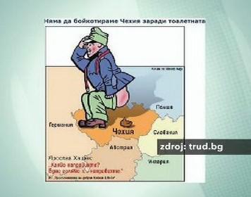 Karikatura Česka v bulharském tisku
