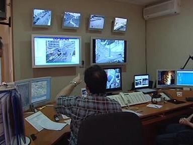 Ústředí kamerového systému