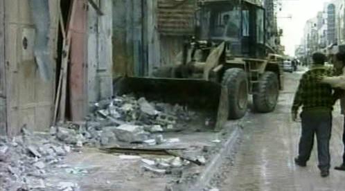 Odklízení škod v pásmu Gazy