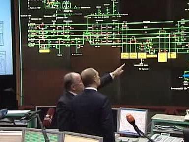 Monitoring toku plynu