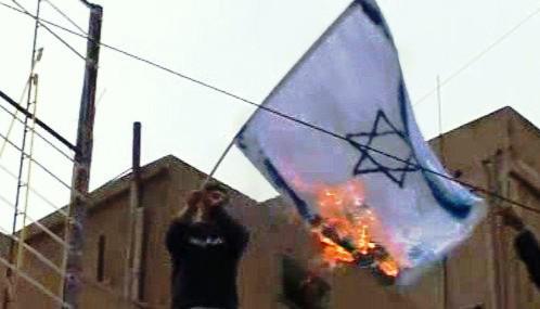 Pálení izraelské vlajky