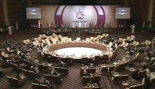 Jednání v katarském Dauhá