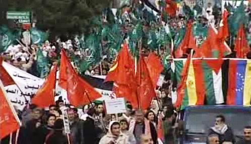 Protiizraelská demonstrace