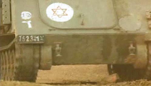 Izraelský obrněný transportér