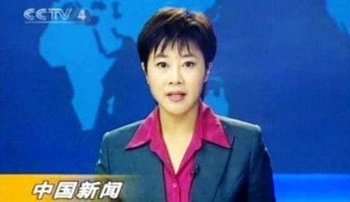 Čínská televize CCTV