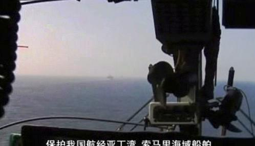 Čínská námořní operace v Adenském zálivu