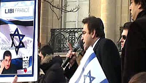 Demonstrace na podporu Izraele