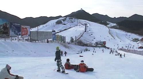Čínské lyžařské středisko