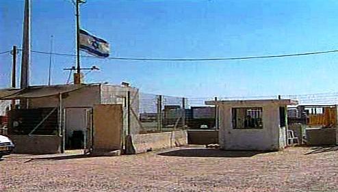Hranice pásma Gazy