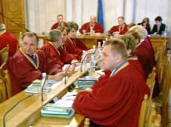 Ukrajinský soud
